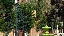 28 Plaza de Punitaqui